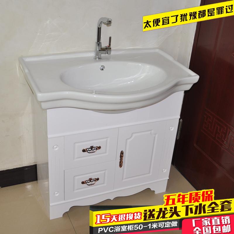 仿古卫浴柜pvc板防水卫生间洗面盆洗手台简欧洗脸盆柜组合落地式商品图片