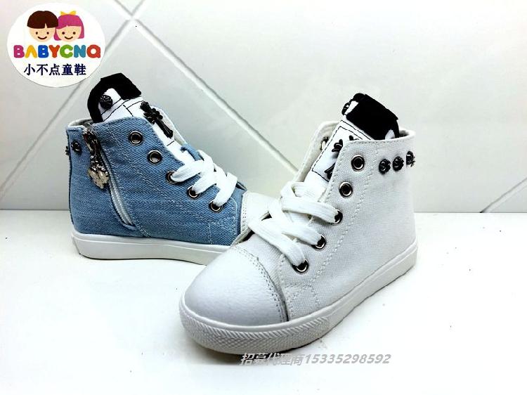 宝贝传奇特价童鞋5372-6372帆布男女童休闲板鞋26-37码鞋带侧拉链商品图片