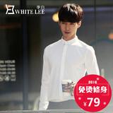 免烫白色小领衬衫男长袖修身型款纯色韩版潮薄款纯棉青少年衣服男