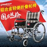 鱼跃轮椅新款H031 铝合金轮椅折叠轻便手推车带后手刹老人轮椅车