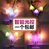创意七彩渐变光控蘑菇小夜灯 led节能插电光感应灯卧室床头喂奶灯