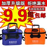 活鱼桶 EVA折叠水桶 水箱钓箱 养鱼桶 鱼护 装鱼箱 钓鱼桶