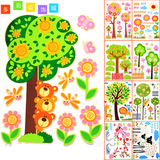 幼儿园装饰教室布置墙面材料EVA泡沫3D立体墙贴画 小熊树木组合