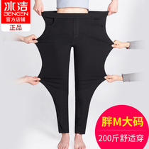 Ice clean large size leggings female wear 2019 new spring magic pants 200 pounds fat mm thin section black feet pants