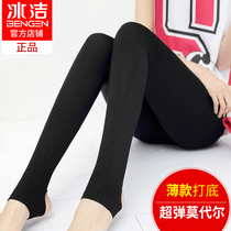Ice clean leggings women thin section foot pants spring and autumn large size modal pants socks summer thin wear pants pants
