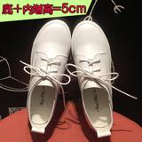 2016夏内增高经典小白鞋真皮乐福鞋休闲系带韩国厚底白色女单鞋潮