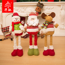 Huachi 45cm standing retractable elk snowman elderly plush doll doll ornaments Christmas scene decorations