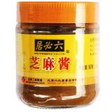 【天猫超市】六必居芝麻酱320g/瓶 酱 芝麻 酱类调料 调味品 纯酱