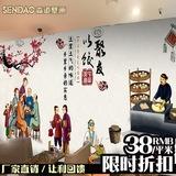 复古中式手绘饺子馆背景壁纸餐厅面馆饭店酒楼火锅店墙纸传统壁画