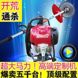 广州本田GX35四冲程背负式侧挂式汽油割草机割灌机打草机收割稻机