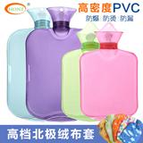 PVC橡胶冲注水透明热水袋充水暖水袋大小号防爆迷你灌水暖手宝套