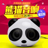 熊猫笔记本音响台式电脑usb迷你小音箱便携低音炮音箱扬声器影响