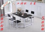 小户型钢木餐桌椅组合快餐桌简约现代4人6人简易家用长方形饭桌