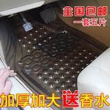 环保PVC汽车用塑料加厚小车轿车通用 橡胶乳胶 防水防滑透明脚垫