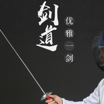 Chapter licensing fencing sword foil epee epee adult children's professional competition fencing CE certification comparable