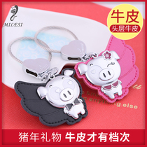 Piggy Pig pendant creative car key buckle Golden Pig mascot Red this year couple key chain Cowhide