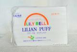 日本丽丽贝尔正品  lily bell 三层优质纯棉化妆棉222片