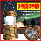 新款超亮太阳能户外野营灯露营灯LED应急小马灯帐篷灯可充电家用