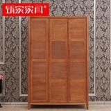 东南亚家具实木三门衣柜新中式水曲柳平拉门三门木质储物收纳衣橱