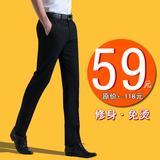 春夏免烫西裤男西装裤修身小脚商务职业正装黑色休闲裤子上班直筒
