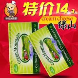 cream cheese绿山农场奶油奶酪 芝士乳脂干酪忌廉烘焙原料227g