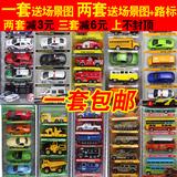 金属回力车惯性小汽车套装迷你警车跑车滑行合金儿童玩具车模型