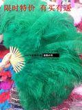 特大号10片南非进口鸵鸟毛扇子 大扇子工艺扇 舞蹈扇 演出羽毛扇