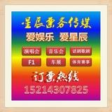 bigbang杭州演唱会 bigbang三巡南昌站2016bigbang合肥演唱会现票