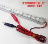 摆摊led双排直流地摊灯12v 节能灯管夜市电瓶蓄电池led照明灯带