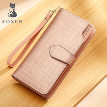 2019 new wallet women's long zipper leather simple multi-function multi-card large-capacity wallet clutch