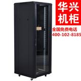 机柜1.6米网络机柜图腾机柜1.2米1.8米2米服务器机柜加厚款