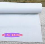西式婚礼 白地毯婚庆T台打底地毯白色背景布婚庆一次性地毯 批发