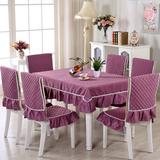 清新客厅茶几长方形餐桌布艺中式餐桌布连体椅套椅垫套装简约现代