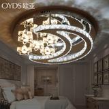 简约现代LED客厅灯具大气圆形水晶灯卧室灯温馨浪漫星月吸顶灯饰