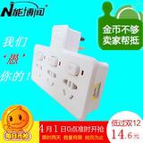 插座排插智能无线接线板电源插座转换插头独立开关排插插线板家用