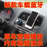 车载蓝牙电话免提通话系统40AUX汽车音响接收器MP3蓝牙音频播放器