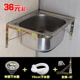 厨房不锈钢水槽 洗菜盆 洗碗池 洗手盆 大小单槽 支架套餐