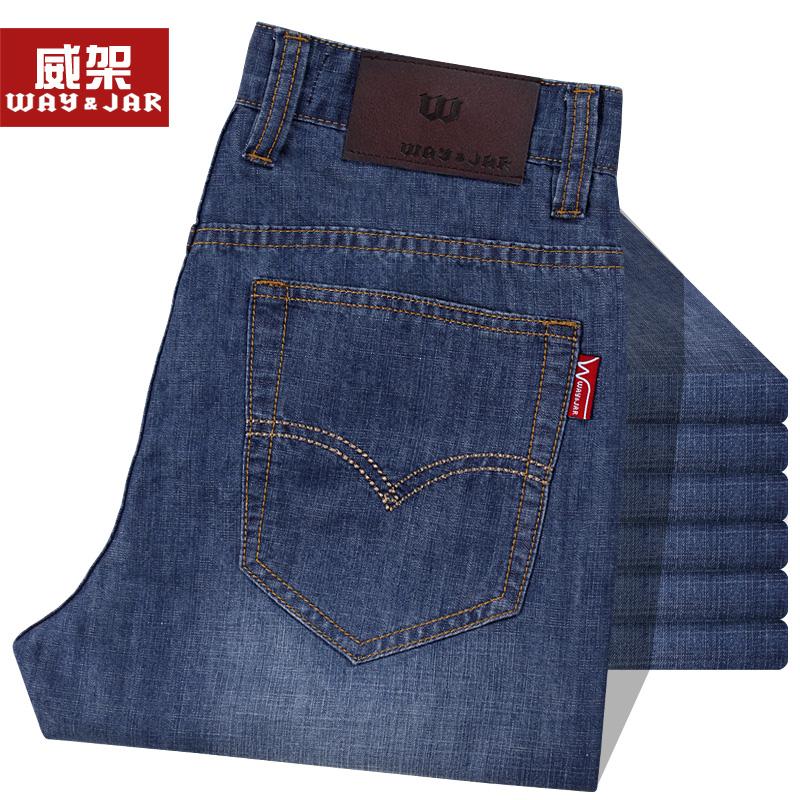 威架 2014夏款超薄男装中腰牛仔裤男士修身直筒韩版天猫低至 32.00元