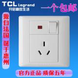 TCL开关插座86型K4.0系列雅白色插座面板一开三孔16A空调专用插座