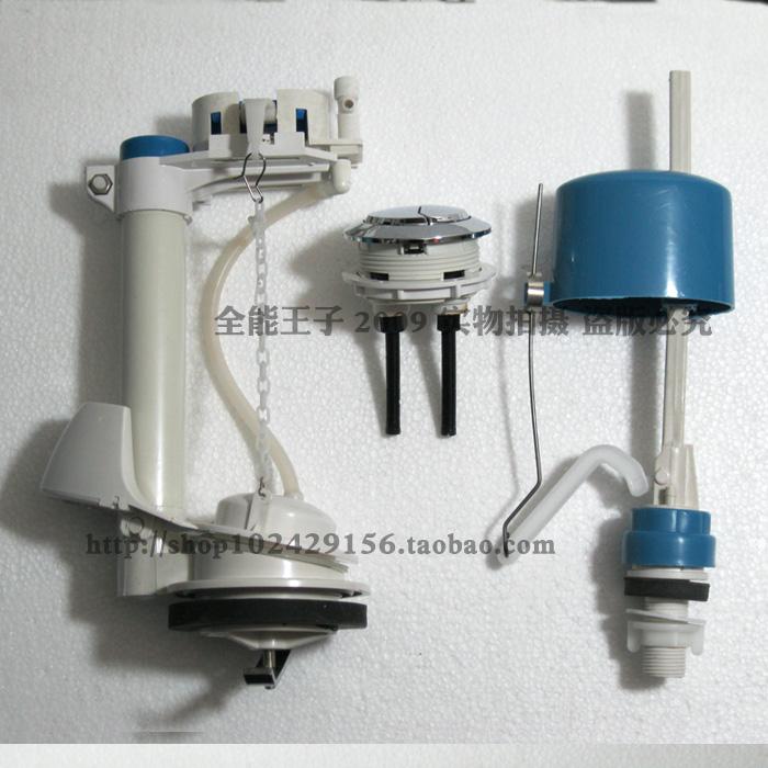 老式连体马桶水箱配件 双按拍盖式坐便器洁具 进排水阀按键全套图片