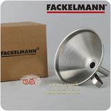 德国品质 FACKELMANN法克曼不锈钢漏斗 油壶酒壶调料瓶漏斗