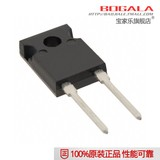 MP915-0.075-1% 【RES 0.075 OHM 15W 1% TO126】