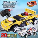 乐高积木城市电动遥控积木车拼装益智汽车 儿童赛车玩具男孩礼物