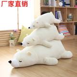 日本LIV HEART北极熊毛绒玩具大号长抱枕公仔玩偶情人节女孩礼物