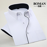 伯曼夏季薄款男士短袖纯色白衬衫 商务免烫韩版修身工装半袖衬衣