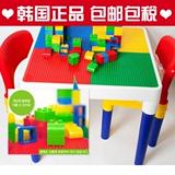 韩国代购直邮乐高拼插玩具积木游戏桌椅套装宝宝学习桌子椅子正品