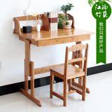 特价实木儿童学习桌可升降桌椅套装楠竹小学生书桌儿童课桌写字台