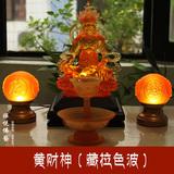 密宗佛像黄财神琉璃佛像 藏巴拉藏传佛教用品 尼泊尔高23cm结缘价