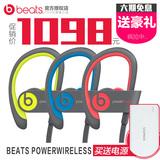 【6期免息】Beats Powerbeats2 Wireless无线蓝牙运动入耳式耳机