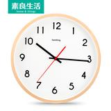 卧室圆形时尚艺术石英钟表挂钟客厅创意现代静音简约实木大号时钟